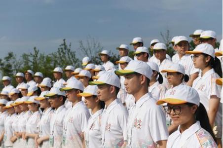 """江苏发展大会志愿者""""小流苏""""整装待发"""