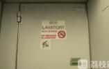 刚落地就被拘5天!男子犯烟瘾躲飞机厕所抽电子烟(视频)
