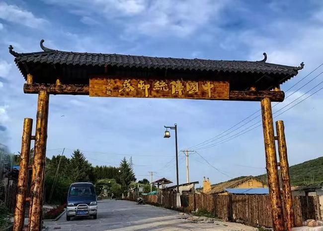 敦化市大蒲柴河镇政府加大传统村落建设推动乡村振兴