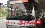 养老金落在公交车上 ,驾驶员15分钟内归还