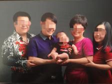 """""""杀妻骗保案""""死者家属:已申请将涉事男子引渡回国受审"""