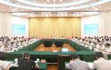袁家军:全力推动政府数字化转型提质增效