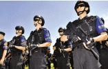 实战大练兵 全省公安机关举行全警实战大练兵