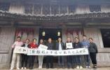 """""""云上利柿节""""采风体验团走进文成公阳乡"""
