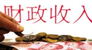 收入政策-介绍