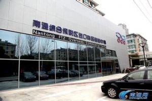 江苏南通保税区