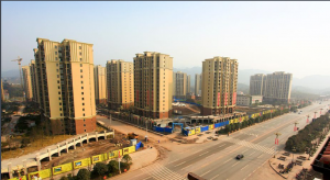 梁平县新城