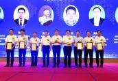 南大校友智能医疗与AI创投峰会在南京溧水举行