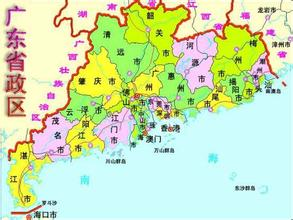 广东行政区划图