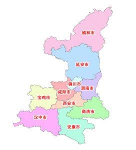陕西行政规划