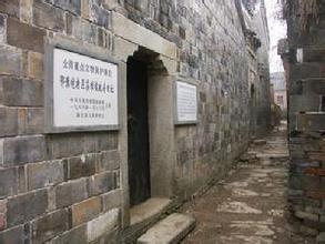 鄂豫皖苏维埃政府税务总局旧址纪念馆
