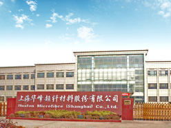 上海华峰超纤材料股份有限公司