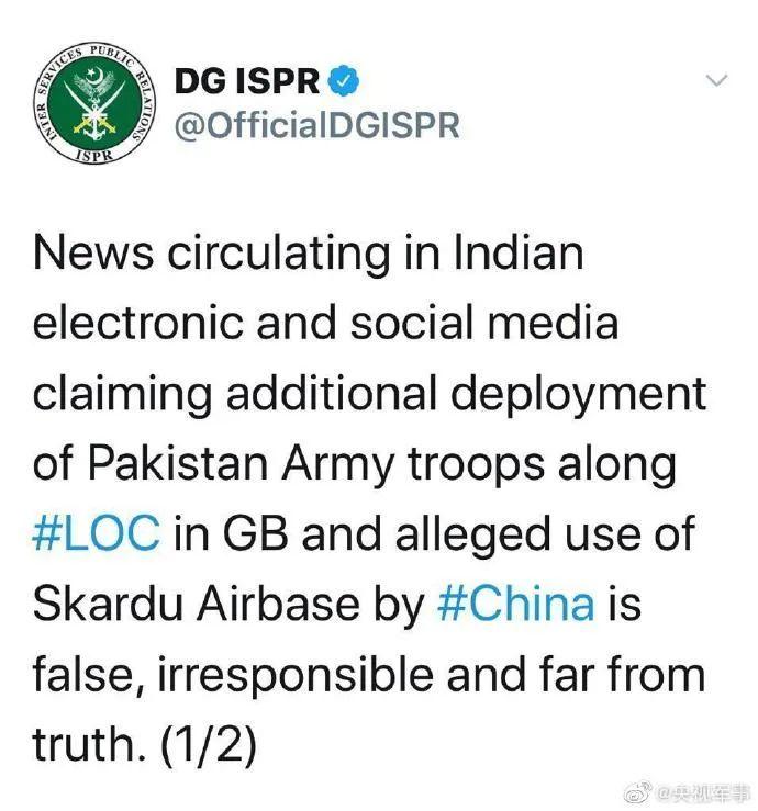 印媒传中国军队部署到巴基斯坦,巴军方辟谣!