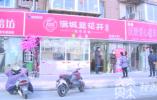 爱心小店、点对点送岗、政策红包......江苏省各地助力残疾人就业创业