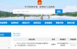 杭州共有产权住房时代即将到来