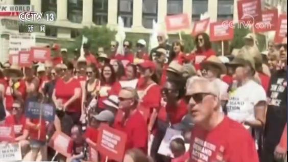 枪击事件频发 美国多地民众集会 呼吁加强枪支管控