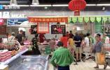 【蓝媒视频】政府储备猪肉今天开售!分两个阶段提供价廉物美的冻鲜肉