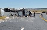 4名温籍游客在美国遭遇翻车事故,其中一人不幸遇难!