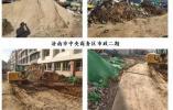 济南对193个在建工程项目督查扬尘治理:曝光批评3个项目 点名批评19个项目