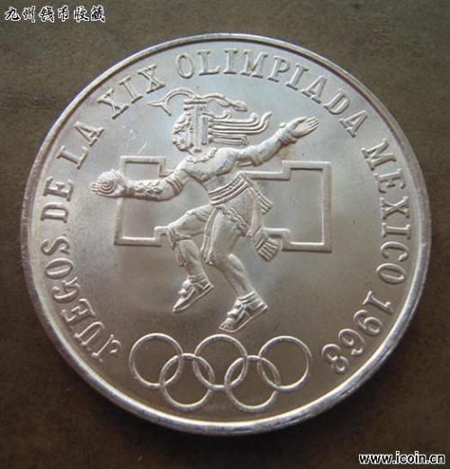 墨西哥城奥运会奖牌