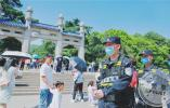 五一期间南京社会治安秩序良好