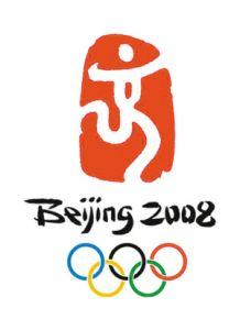 奥运会会徽