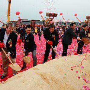 海南洋浦石化新材料基地奠基