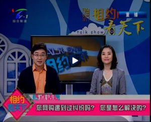 洛阳电视台节目
