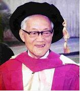 1984年10月获香港中文大学荣誉文学博士
