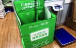 江苏将建立快递绿色包装信用体系 失信主体纳入黑名单