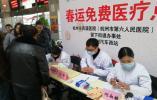 春運期間去杭城汽車西站坐車可以免費享受醫療服務了!