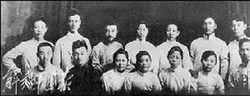 1920年天津觉悟社成立时部分成员合影