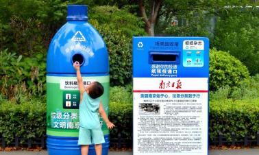 New garbage sorting can set in China's Nanjing