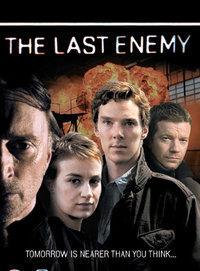 最后的敌人 第一季