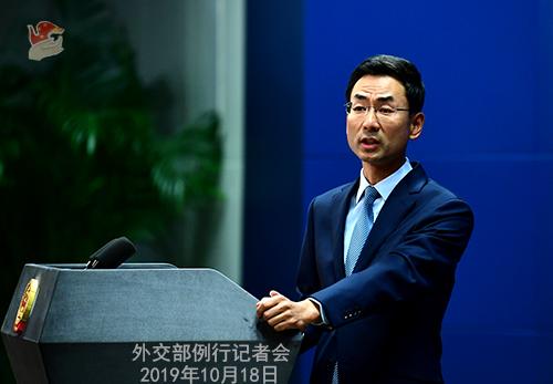 外交部:中国政府从未要求解雇莫雷