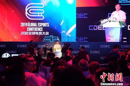 2019全球电竞大会开幕 上海发布两项电子竞技团体标准
