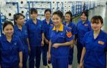 聚焦江苏名企 展示劳动者风采