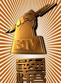 最强阵容 2012