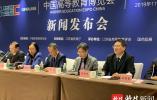 第54届高等教育博会将在南京举行,五大高质量板块各具新意令人期待
