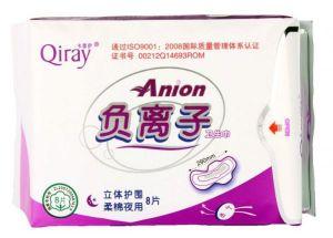 其中一款内地出产的负离子卫生巾