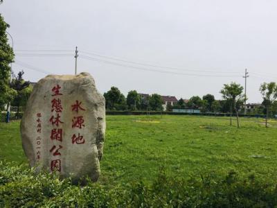 为了人居环境更美!浙沪边界小村联盟协作齐力整治