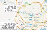 宁波市中心城区2021年度春节期间经营燃放烟花爆竹安全管理通告