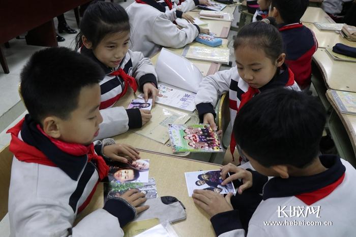 石家庄市建设北大街小学开展团队赛课活动