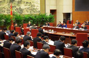 国务院全体会议