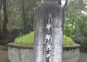 浙江辛亥革命纪念馆