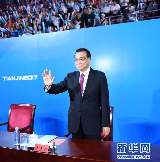 9月8日晚,中华人民共和国第十三届运动会在天津市闭幕。中共中央政治局常委、国务院总理李克强出席闭幕式并宣布运动会闭幕。