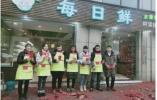 杭州水果外卖女王:阿里人是我的大客户