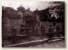 河南博物院旧址