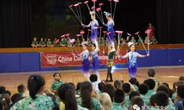 Chinese acrobatic troupe performs in 2018 Fiji Showcase Xmas Special