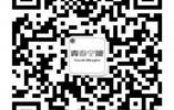 宁波市青少年万人圆梦行动启动 您愿意帮忙实现吗?